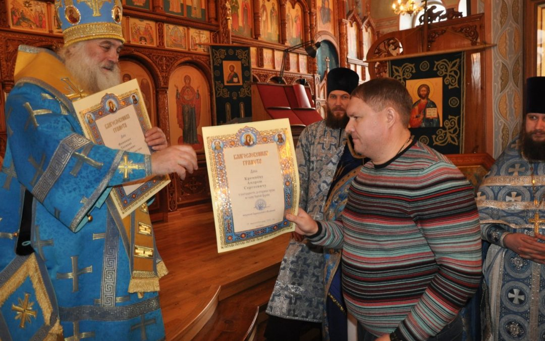 Получена Благословенная грамота от Русской Православной церкви